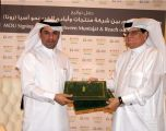 Reach Out To Asia and Muntajat sign three-year agreement  | 19 May 2014